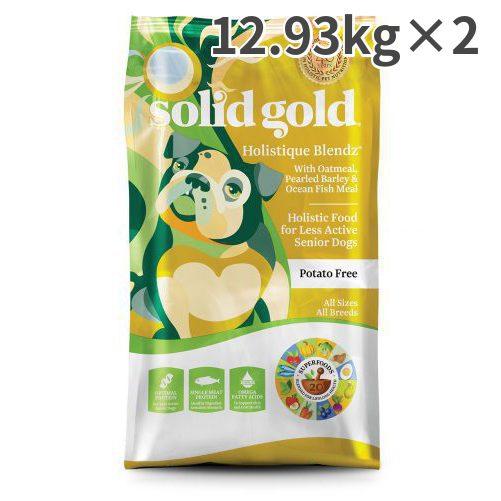 ソリッドゴールド ホリスティックブレンド 肥満/老犬用 12.93kg×2【送料無料】