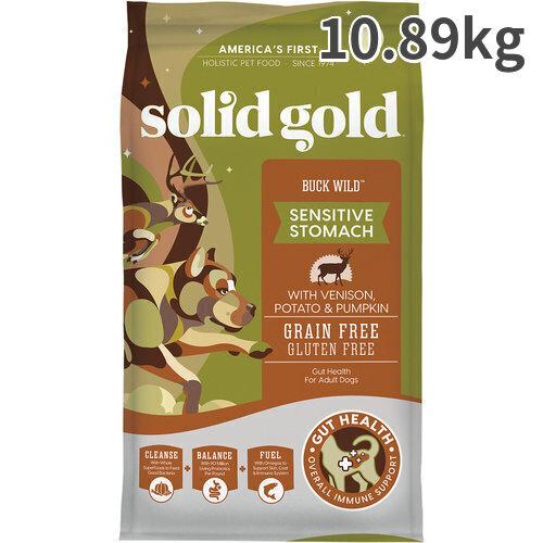 ソリッドゴールド バックワイルド グレインフリー ベニソン ポテト & カボチャ 犬用 10.89kg【送料無料】