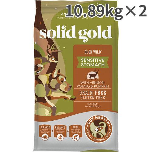 ソリッドゴールド バックワイルド グレインフリー ベニソン ポテト & カボチャ 犬用 10.89kg×2入【送料無料】