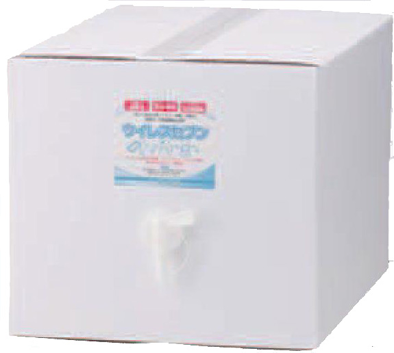 【10L×2個セット】【送料無料】次亜塩素酸水溶液ウイレスセブン 超音波噴霧器専用水10L(200ppm)×2個セットお年寄りやお子様のウイルス対策にも