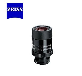 全国送料無料ZEISS社 接眼レンズ(69°) 30x WW /40x WW [528066]
