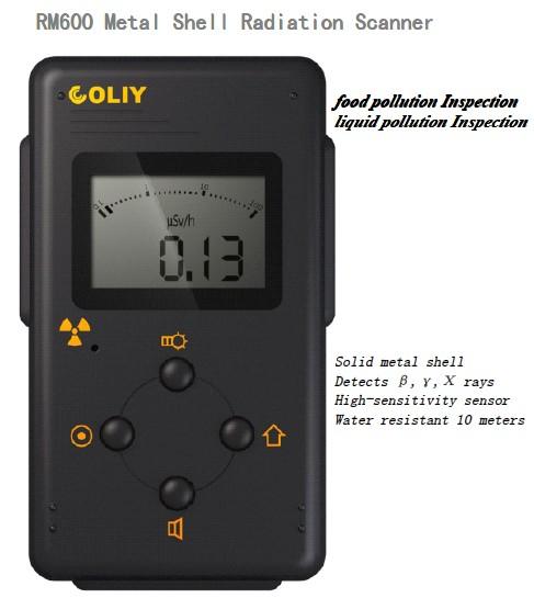 ドイツ製 Coliy社【RM600】水・液体内部使用可能 高品質放射線測定器・放射能測定器【ガイガーカウンター】