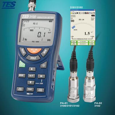 【送料無料】 TES社 TES-3100 振動メーター デジタル振動計 TES-3100