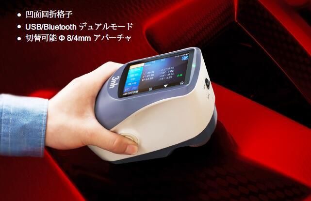 全国送料無料 凹面格子分光色差計測色計 YS3060