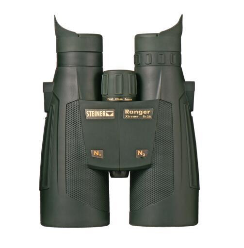 全国送料無料 ドイツSTEINER社(シュタイナー) レンジャーエクストリーム Ranger Xtreme 8x56 双眼鏡[5118]