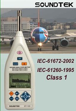 全国送料無料TENMARS社[ST-105L]統合式サウンドアナライザ ST-105L