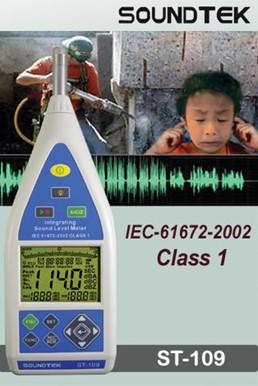 全国送料無料TENMARS社 騒音計「ST-109」