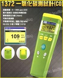全国送料無料TES社[TES-1372]一酸化炭素(CO)検出計・アナライザ TES-1372