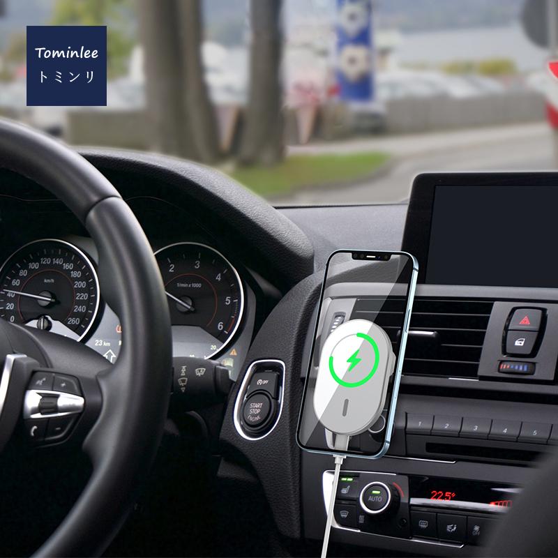 リベレーター 車載ワイヤレス充電器 車載ホルダー 超強磁力 落下防止 安い 激安 プチプラ 半額 高品質 スマホホルダー 車載スタンド クリップ式 片手操作 エアコン吹き出し口用 ホワイト