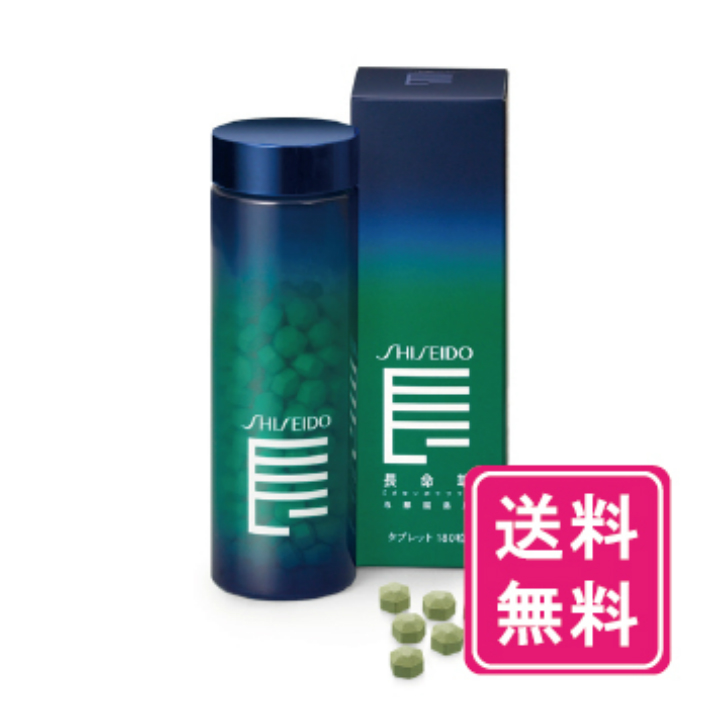 【資生堂 健康食品】長命草 <タブレット>N1箱×6か月分毎月20日頃発送【送料無料】