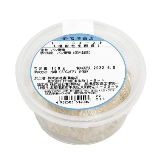 新作通販 生地温度8℃以下で発酵を停止するイースト菌TOMIZ cuoca 富澤商店 クオカ 2020新作 パン作り お菓子作り LT-3イースト 100g 機能性生酵母 冷蔵便 TOMIZ