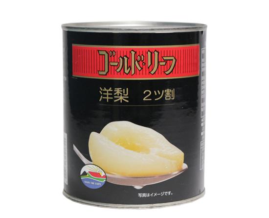 値下げ お菓子 パン作りなどに活躍 TOMIZ cuoca 富澤商店 クオカ パン作り オリジナル 洋梨ハーフ ゴールドリーフ 825g×24 お菓子作り
