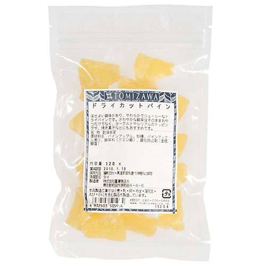 【エントリーで全品P10倍】TOMIZ cuoca(富澤商店・クオカ)ドライカットパイン/120g