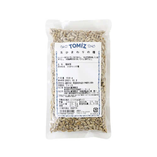 TOMIZ cuoca(富澤商店・クオカ)生ひまわりの種/150g