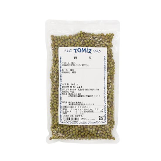 お料理などに活躍 TOMIZ cuoca 富澤商店 クオカ お菓子作り グリーンマッペ メイルオーダー 緑豆 200g スピード対応 全国送料無料 パン作り