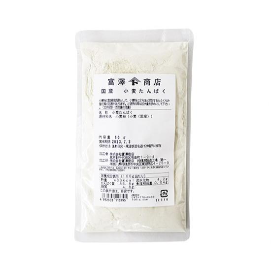 【エントリーで全品P10倍】TOMIZ cuoca(富澤商店・クオカ)国産 小麦たんぱく/60g