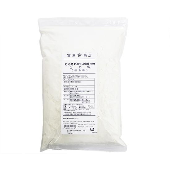 釜伸びが良くふわっとした食感TOMIZ・cuoca 富澤商店 クオカ パン作り お菓子作り TOMIZ cuoca(富澤商店・クオカ)小麦粉 強力粉 とみざわからの贈り物 1CW / 1kg