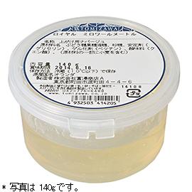 TOMIZ cuoca(富澤商店・クオカ)ロイヤル ミロワールヌートル 【冷蔵便】/ 5kg トッピング材料 ナパージュ