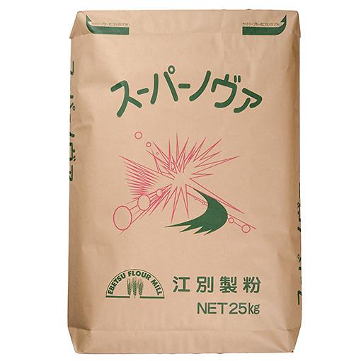 TOMIZ cuoca(富澤商店・クオカ)スーパーノヴァ(江別製粉) / 25kg パン用粉(強力粉) 強力小麦粉