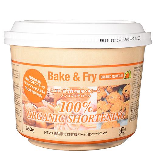 お料理 お菓子づくりのお供にTOMIZ cuoca 富澤商店 売買 クオカ パン作り 結婚祝い お菓子作り 680g ショートニング マーガリン トランスファットフリーショートニング 冷蔵便 オーガニック TOMIZ