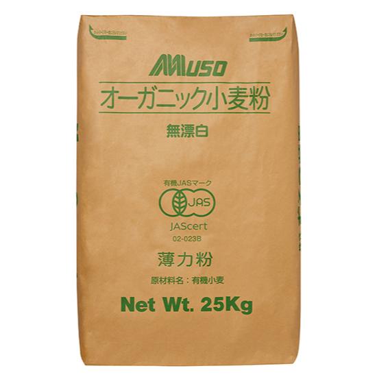TOMIZ cuoca(富澤商店・クオカ)薄力1等粉(有機栽培小麦使用) / 25kg お菓子用粉(薄力粉) 薄力小麦粉