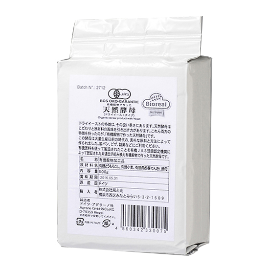 TOMIZ cuoca(富澤商店・クオカ)有機穀物で作った天然酵母(ドライイースト) / 500g 天然酵母 有機栽培穀物で作った天然酵母