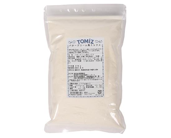 【エントリーで全品P10倍】TOMIZ cuoca(富澤商店・クオカ)バタークリーム風ミックス / 270g 生クリーム・クリーム類 その他クリーム