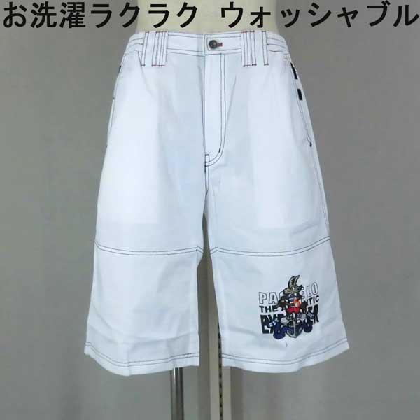 夏 パジェロ ショートパンツ 綿100% キャラクター刺繍 白/黒配色【L】【LL】