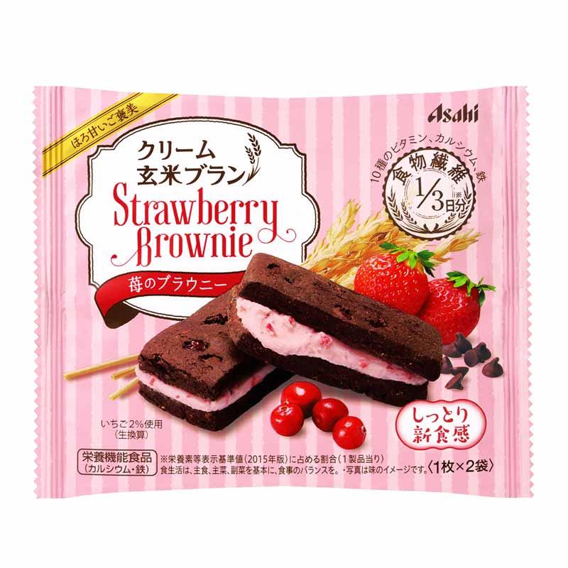 クリーム玄米ブラン 苺のブラウニー 6個セット