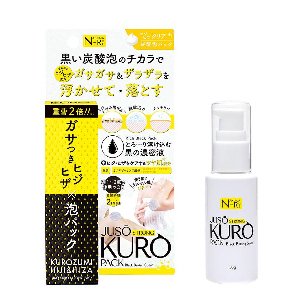 炭酸泡が気持ちいい重曹泡パック 新品 JUSO STRONG KURO 価格 PACK ヒジ 50g 炭酸泡パック ヒザ用