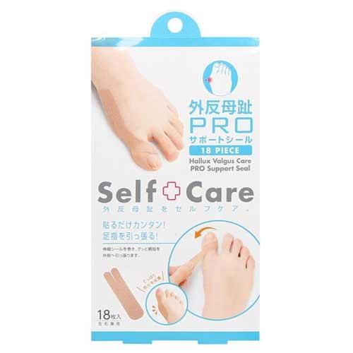 お気に入 貼るだけカンタン 足指を引っ張る 外反母趾PRO サポートシール 期間限定お試し価格 18枚