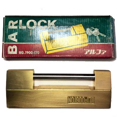 KA120 ALPHA1900-170 アルファ倉庫錠(バーロック) スペアキー付