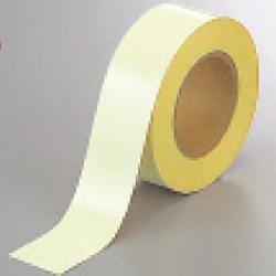 863-22 【送料無料】 蓄光テープ (粘着性あり・セパレーター付) 50mm幅×20m巻