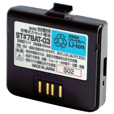TANI-ST#7BAT-03 エコーメイト 充電式カセット電池  谷沢製作所