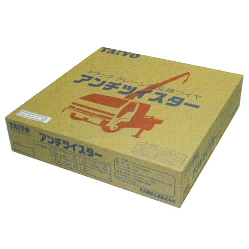 TA1008347 【送料無料】 大洋 アンチツイスター(トラック用クレーンの交換用ワイヤ) 8φ×62.5m