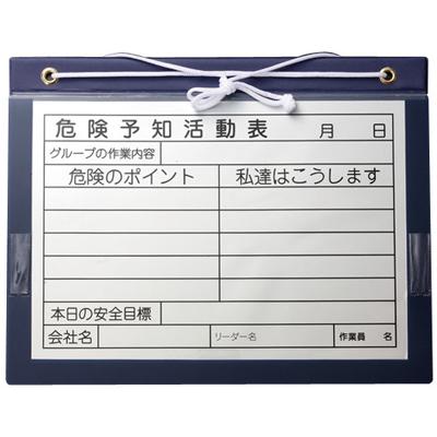 AR-3402 アラオ マグネットボード 激安価格と即納で通信販売 KYボード 375×475mm A3ヨコ 日本メーカー新品 紐付き