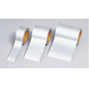 374-77 高輝度反射テープ 無地白 45mm幅×10m巻