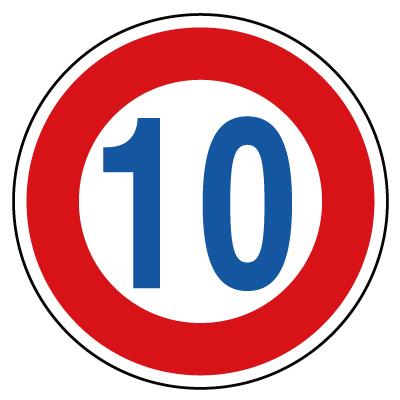894-50B 指示標識 道路標識(構内用) 規制標識 最高速度10km 600φmm