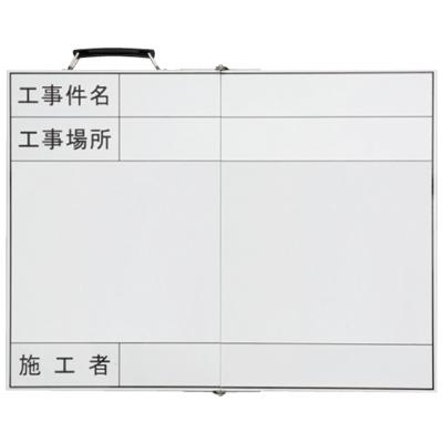 373-92 折りたたみ式撮影用ホワイトボード(立て掛け式) 水性ペン・消し具付 木+スチールホワイト 440×590mm ユニット UNIT