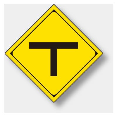 894-32 道路標識(構内用) 警戒標識 T型道路交差点 一辺450mm