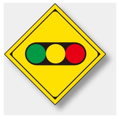 894-41 道路標識(構内用) 警戒標識 信号機あり 一辺450mm