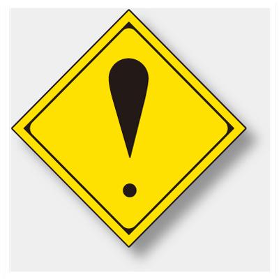894-49 道路標識(構内用) 警戒標識 その他の危険 一辺450mm
