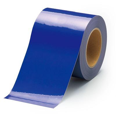 863-025 屋内床貼用テープ(ユニテープ) 青 100mm幅×20m巻 UNIT ユニット