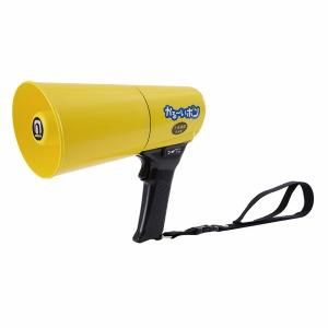 375-342 かるーいホン 黄色 メガホン ホイッスル音付  ユニット