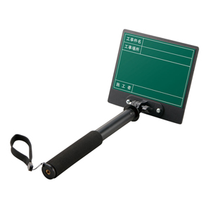 373-147 携帯型撮影用黒板 トレビヨン2 (小) 緑地 手持ち式 工事件名・工事場所・施工者 ユニット UNIT