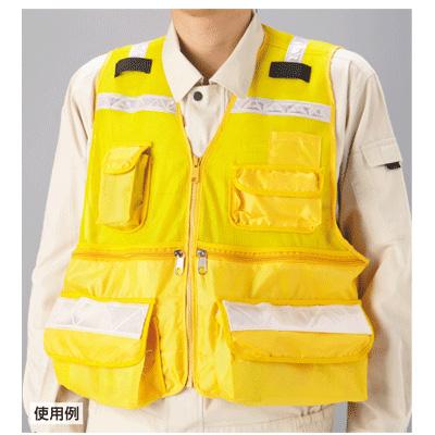 831-821Y 避難 誘導用品 避難ベスト フリーサイズ ナイロン 反射部 高輝度反射材 ベストのみ イエロー