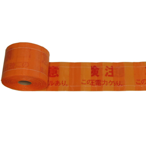 MSW-LK 埋設標識シート 低圧 定価の67%OFF ダブル 6巻 50m巻 2倍 全国どこでも送料無料 150mm幅