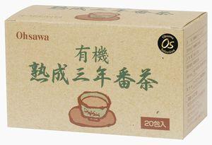 オーサワ 有機熟成三年番茶 誕生日 お祝い 安心と信頼 1.8g×20包