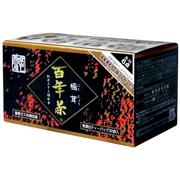 百年茶 黒箱 高い素材 30包 日本未発売