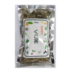 ゆうパケット発送 送料込 arisu お洒落 くこ茶 ブランド買うならブランドオフ 50g 国産